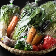 野菜も妥協なく、有機野菜は全国から
