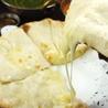 インドレストラン カァマデヌのおすすめポイント1