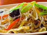 チング 藤島 友人のおすすめ料理2