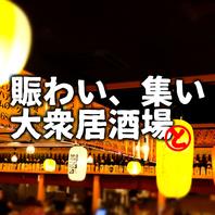 種類豊富なドリンクメニュー★生ビール350円(税抜)~