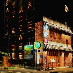豊味韓 プンミカン 金山店の写真