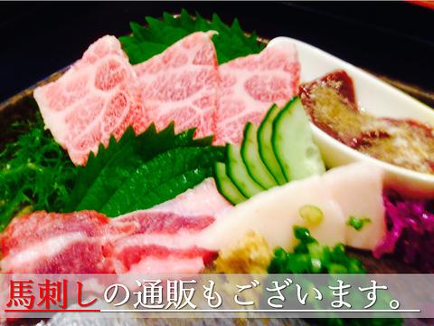 熊本名物・浜料理 侍 (さむらい)