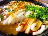伊勢うどん 岡田屋のおすすめ料理3