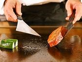 白金魚 プラチナフィッシュ テッパン TEPPAN