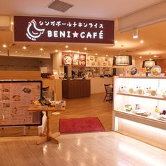 ベニカフェ BENI★CAFE 新宿ミロード店の外観1