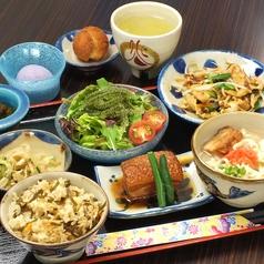 沖縄料理 花丁字 はなちょうじのおすすめ料理2