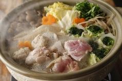 鮮や 新横浜店のおすすめ料理1