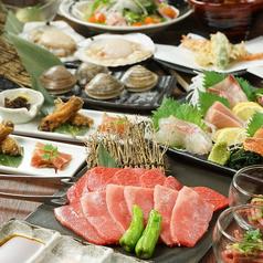 焼肉 牛鮮 ぎゅうせん 堺筋本町店のおすすめ料理1