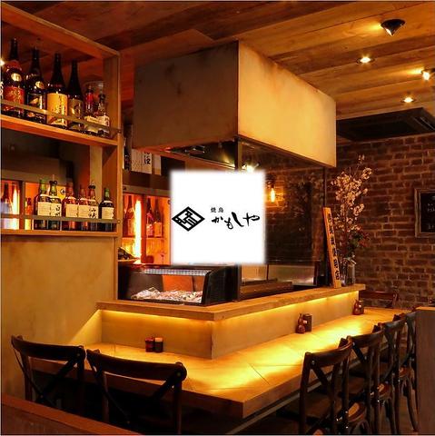 我楽多家 立川店の1階にNEW OPEN!完全個室完備の大人の隠れ家、『焼鳥 かもしや』