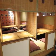 【別邸】4名様掘りごたつ席×4席