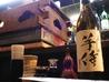 一橋学園 串侍のおすすめポイント3