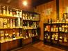 おかやま地ビール市場 蔵びあ亭のおすすめポイント1