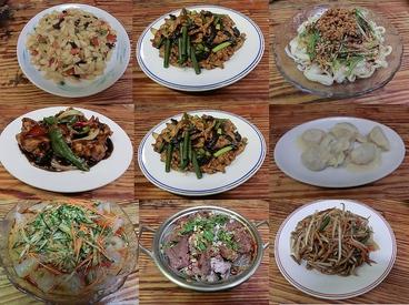 山西亭 刀削麺のおすすめ料理1