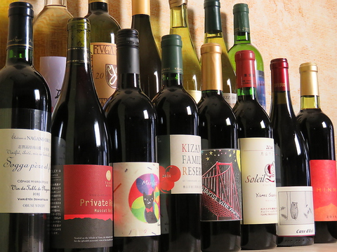 ユクス 日本ワイン