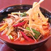 本格中華 祥瑞餃子軒のおすすめ料理2