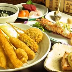 串とも 肴町店の特集写真