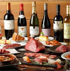 ステーキ&焼肉 300 BONE 新宿店のコース写真
