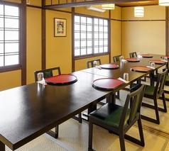 和食レストラン 佐和家の写真