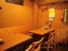 一橋学園 串侍のおすすめポイント1