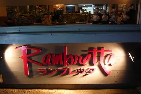 創業から25年のイタリアンの老舗。「自分が食べて美味しいものを」がモットー!