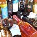 厳選されたイタリアワイン。赤、白、スパークリング(赤、白、ロゼ)。あなた好みのワインを探してみてはいかが!