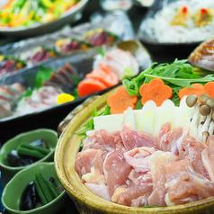 肉炉端 さいとう 新横浜店のおすすめ料理1