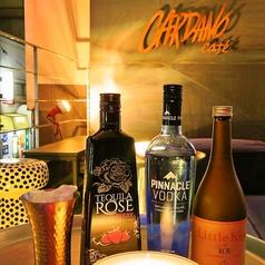 CAFE CARDANO カフェ カルダノのおすすめ料理3
