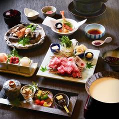 和食 うおまん 都ホテル 京都八条店の写真