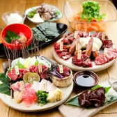 東京馬焼肉 三馬力 池袋店のおすすめ料理2