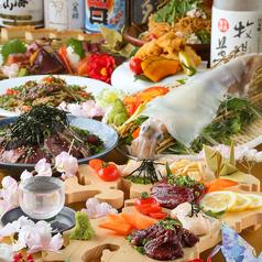 泳ぎイカ 九州炉端 弁慶のコース写真