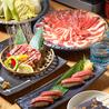 沖縄料理 あんとん 国際通り久茂地店のおすすめポイント1