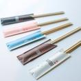 【様々な色の箸袋がございます】