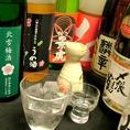 地酒、果実酒も豊富!名物蟹料理との相性抜群!!地物の食材・地酒をご堪能ください♪