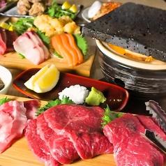 ぐるめ屋 所沢駅前店のおすすめ料理1