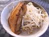 麺屋 春爛漫のおすすめポイント1