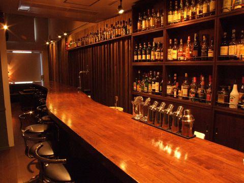 Bar Kiln