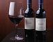 今話題のワインKENZO ESTATEの紫鈴-rindo-