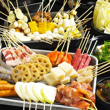 串カツ・釜飯 味楽 深井店のおすすめ料理1