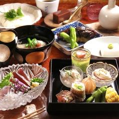 日本料理 治作の特集写真