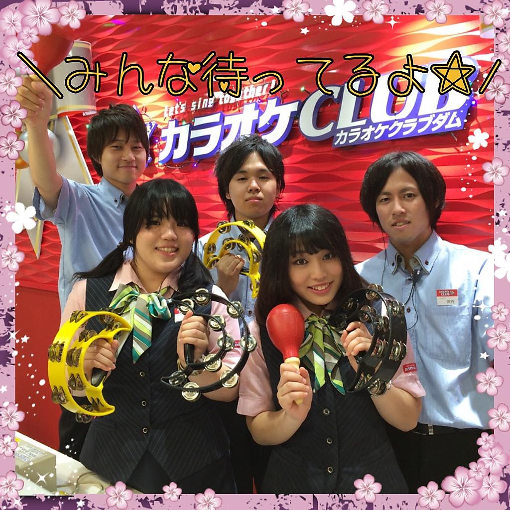 カラオケCLUB DAM名駅南店|店舗イメージ2