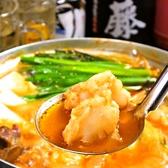 さくらん sakuranのおすすめ料理3
