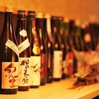 日本各地の四季と恵みがもたらしたお酒各種。