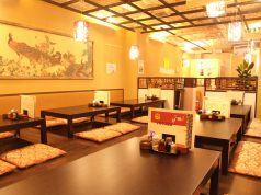 中華喜楽酒場 せい華の写真