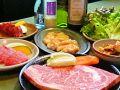 和牛焼肉 わたなべのおすすめ料理1