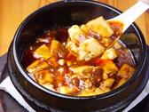 中国料理 鉄人 茂原店のおすすめ料理2