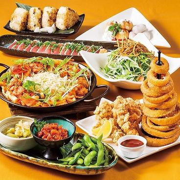 とりあえず吾平 岡山本町店のおすすめ料理1