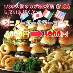 貸切パーティースペース B.G.のおすすめ料理1