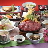 うるちや 行橋店のおすすめ料理3