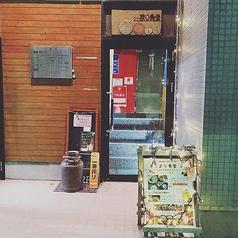 まり食堂の写真