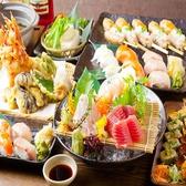 京町家しずく 新宿店のおすすめ料理3